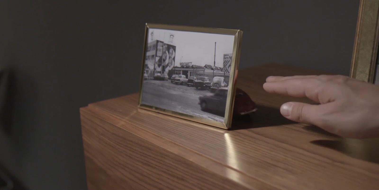 Amica - film wizerunkowy